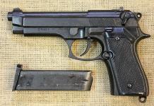 Anambra billionaire arrested for possessing beretta pistol - Police