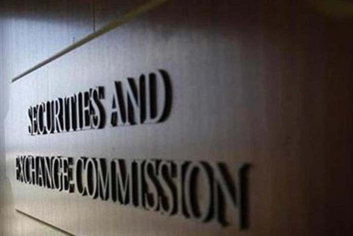 Nigeria's SEC disclaims Famzhi Interbiz activities