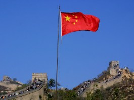 China Becomes Europe's Top Trade Partner, Overtakes US