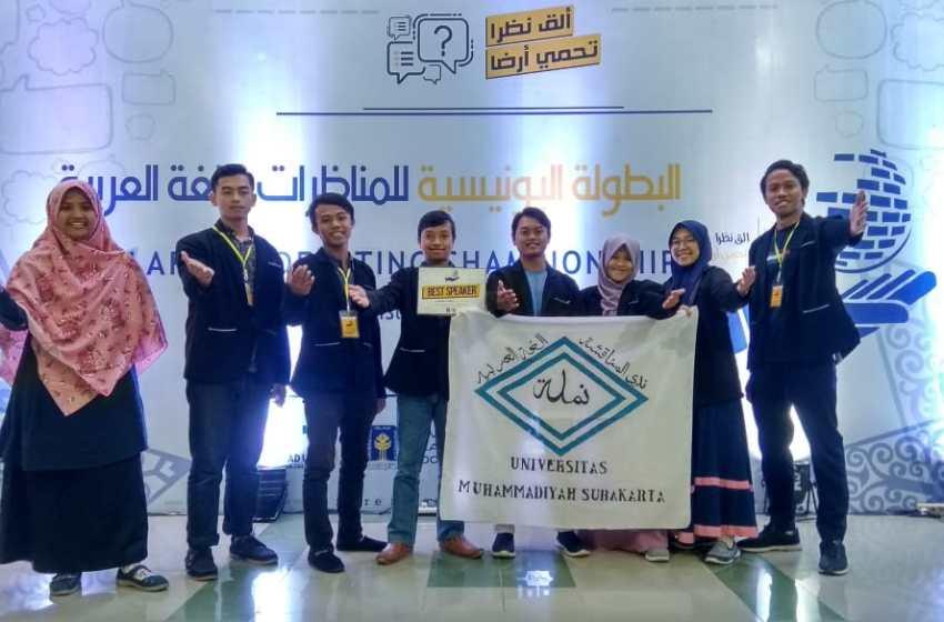 """UMS Raih Titel """"Best Speaker"""" Dalam Lomba Debat Bahasa Arab Tingkat Asean"""