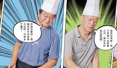 已故的史學家逯耀東在〈祇剩下蛋炒飯〉文中提到,過去清朝官宦人家請廚師時,要試大師傅的手藝,都會以「蛋炒飯」與「青椒炒牛肉絲」做為考題。