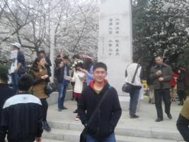 Foto von Yibo Wen