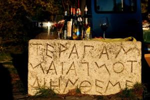 d-wines_їжа-13