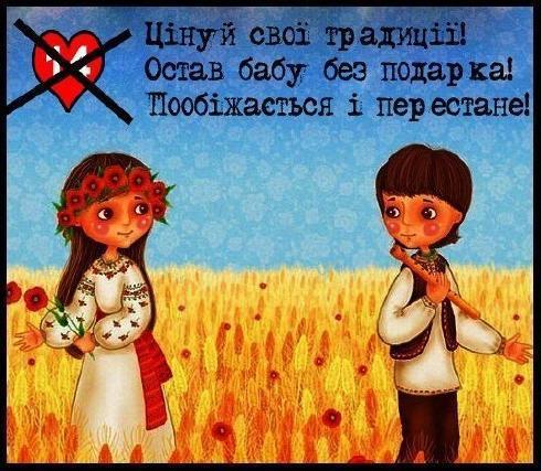 день_св.валентина