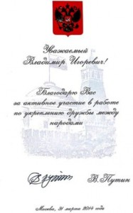 підпис_хуйла