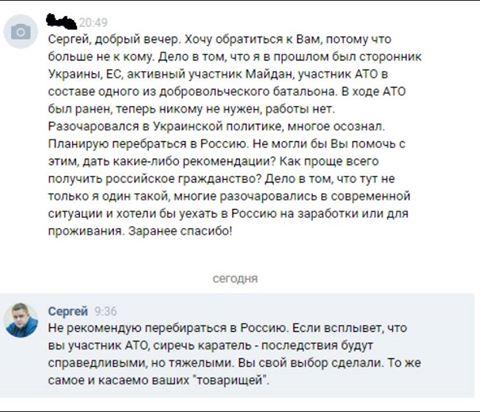 https://i1.wp.com/ic.pics.livejournal.com/andreyvadjra/18267988/586182/586182_900.jpg