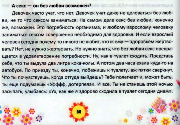 New Document_01