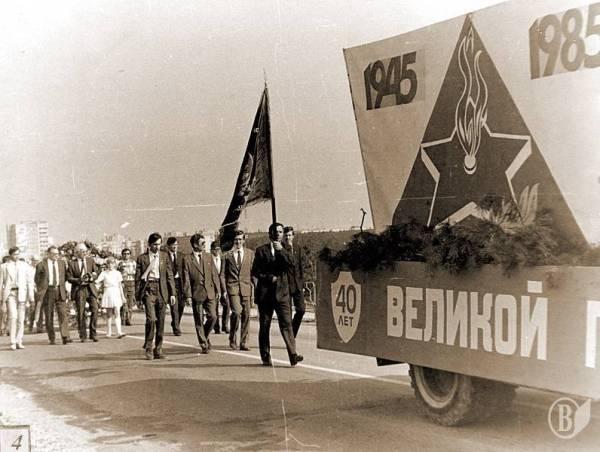 Город Припять и его жители до аварии на ЧАЭС (1980-ые ...