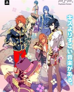 640 - Uta no Princesama : Debut (JPN) PSP ISO CSO