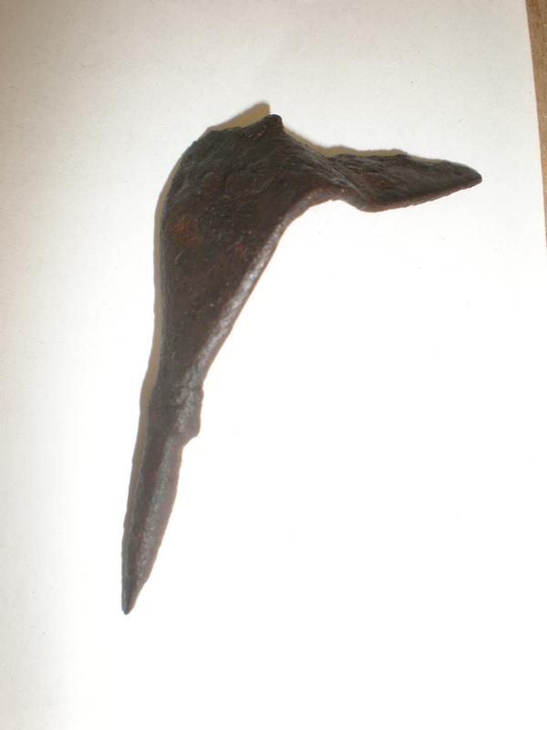 татарский наконечник стрелы