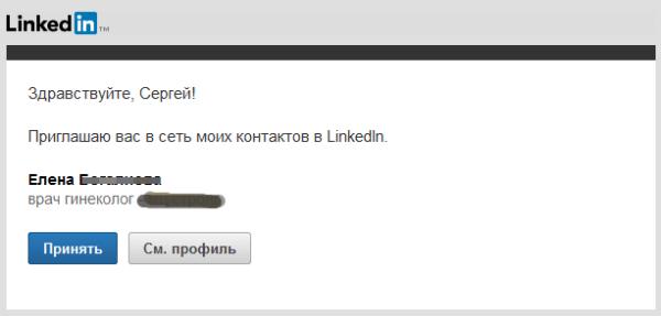 2014-10-15 11-57-44 Корзина - Opera Mail