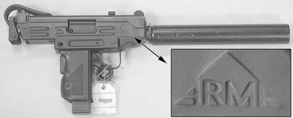 Уникальные образцы стрелкового оружия Бюро алкоголя ...