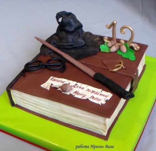 Торт Книга. Гарри Поттер: dlya_menya — LiveJournal