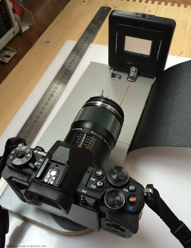 трудный час сканирование негативных фотопленок илюше исполнилось полгода
