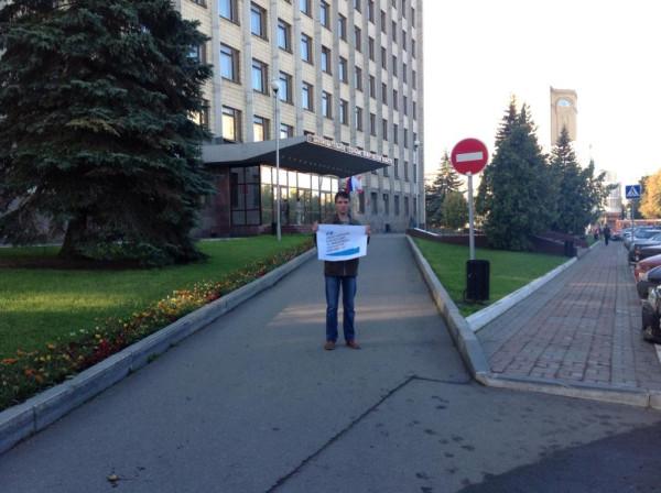 Пикет за регистрацию Партии Прогресса в Вологодской области (5)