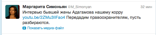 Снимок экрана 2013-01-10 в 18.16.53