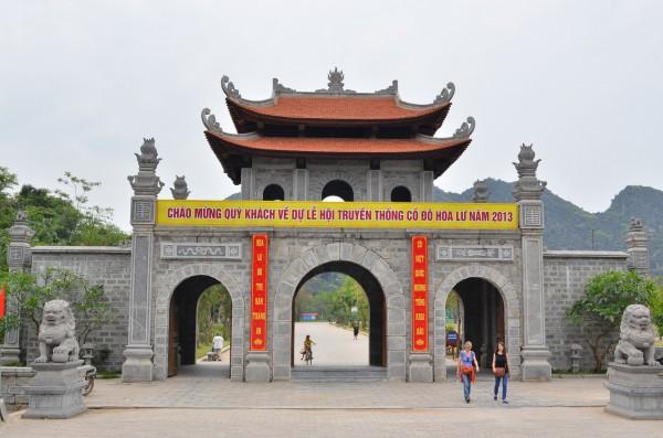 Gerbang Hoa Lu
