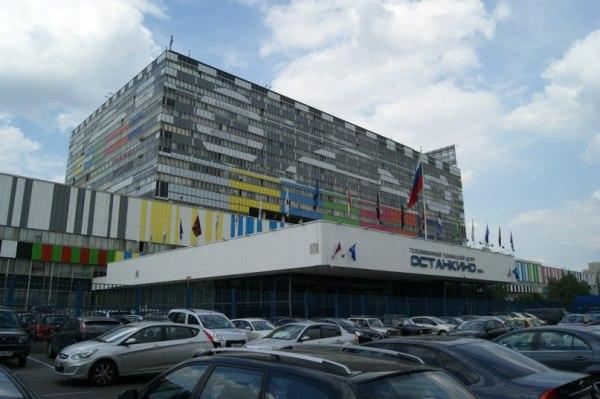 Олимпийские сооружения Москвы. Масштаб строительства ...