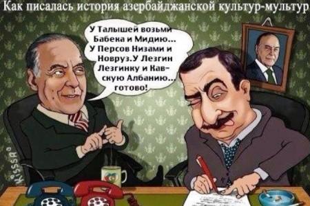 Пидоры азеры видео
