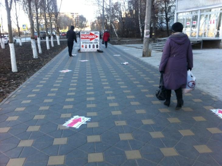 Блоговыходные: Черная пятница и оттенки протеста