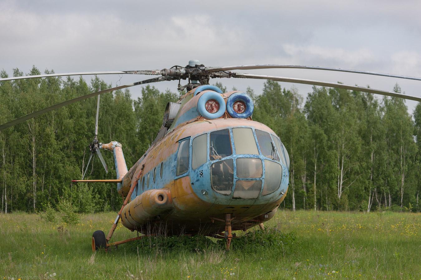 KIL_0535