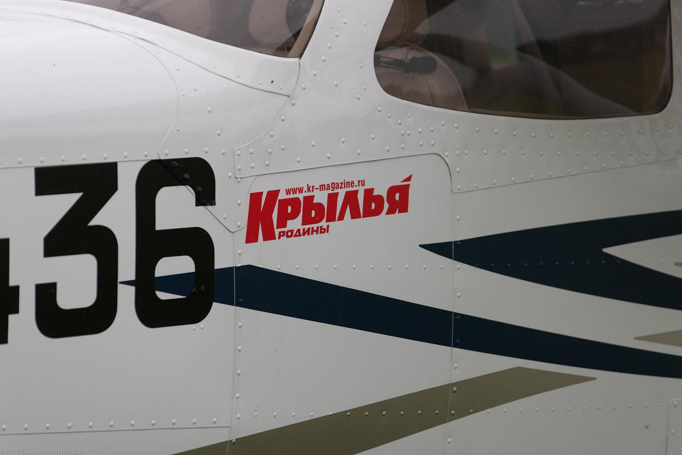 KIL_1263