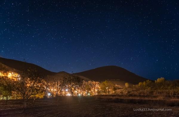 Самые красивые фотографии ночного неба (24 фото)