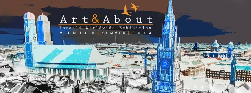 logo artabout1