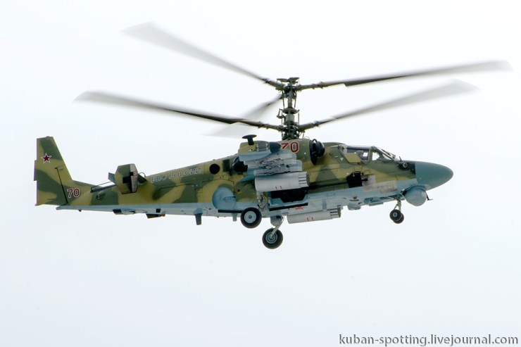 965227_original Летчики ЮВО осваивают недавно поступившие Ка-52