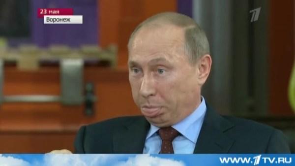 Путин Фото Профиль