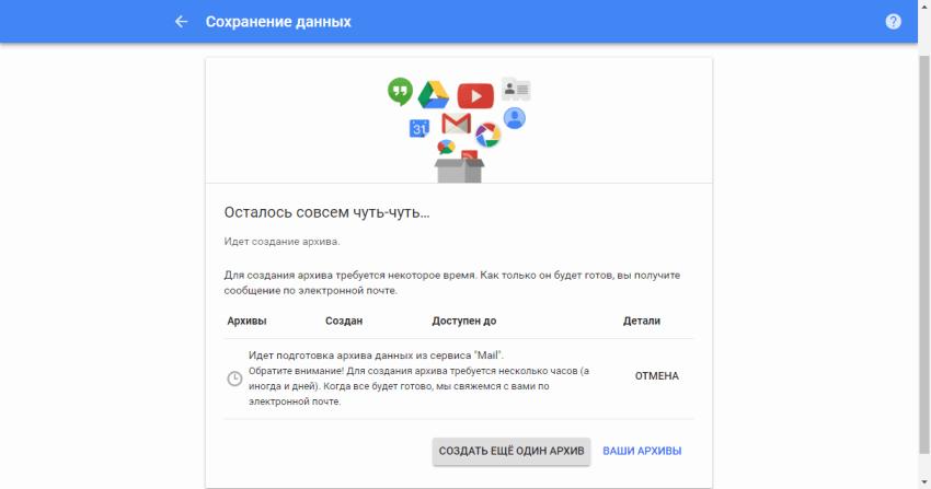 gmail-backup3.png