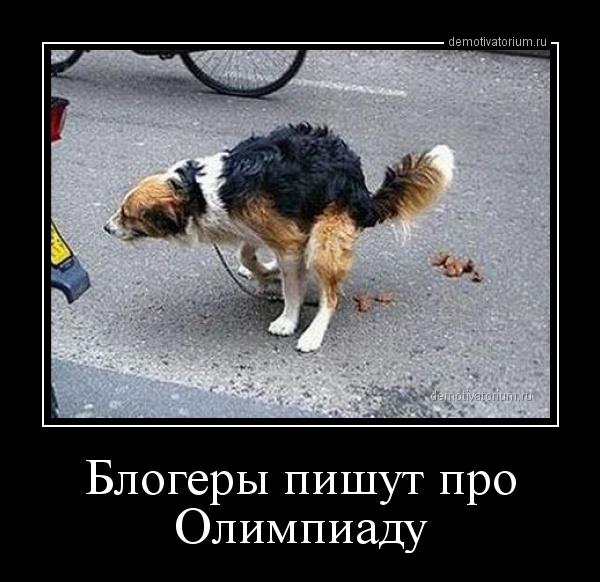 Конская Залупа Фото