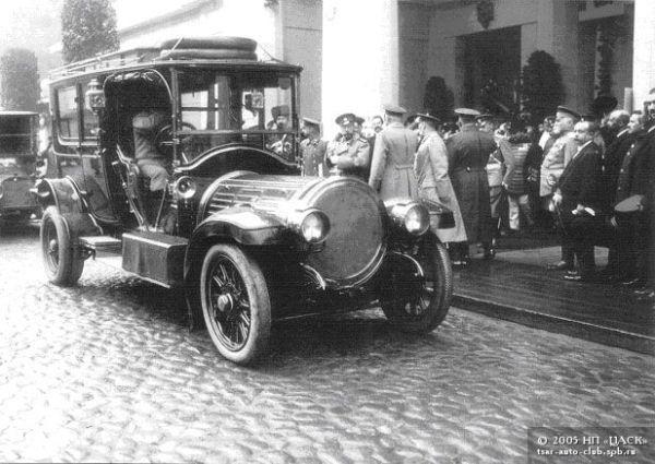 Автопарк Царя Николая Второго и королевские машины