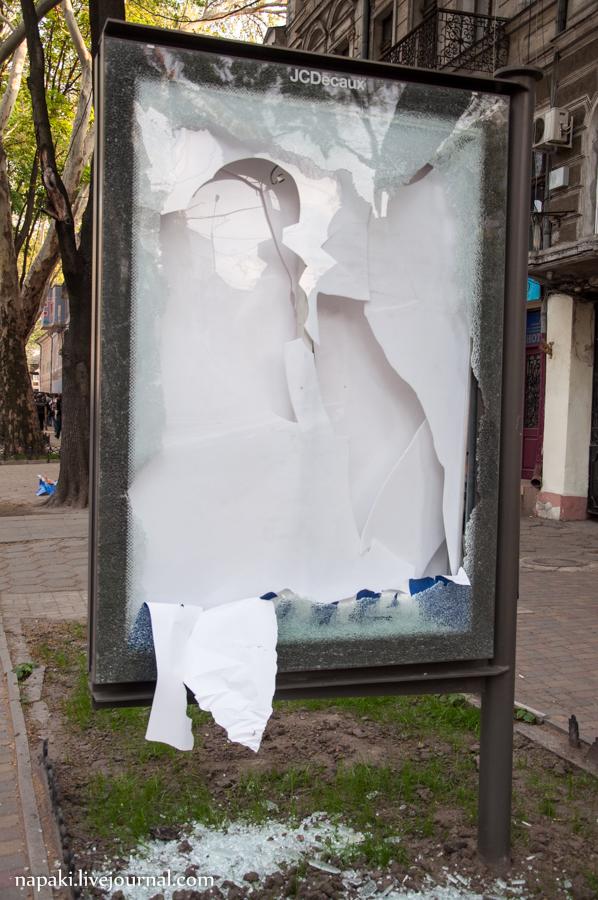 столкновения в одессе-106