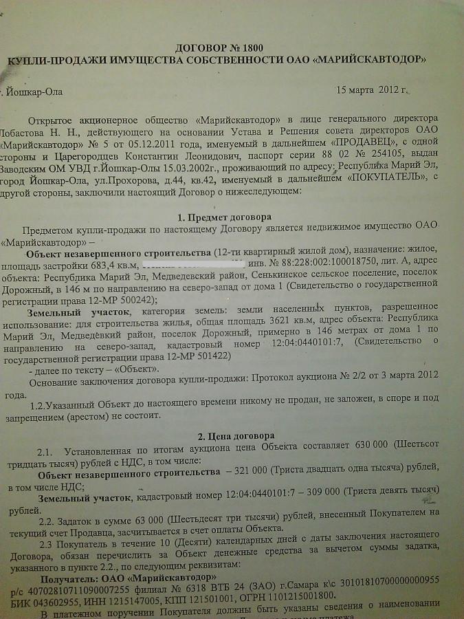 документы (9)