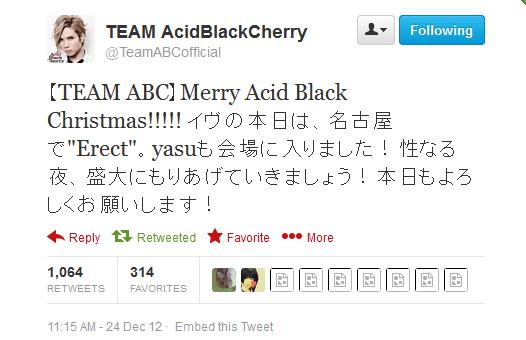 Merri ABC