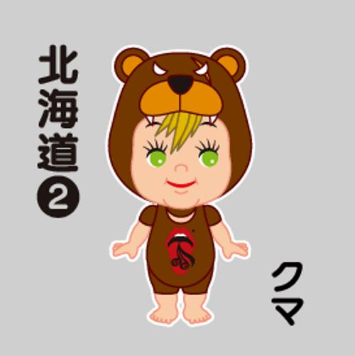 hokkaidou2_qp