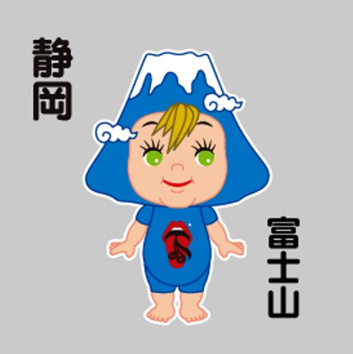 shizuoka_qp