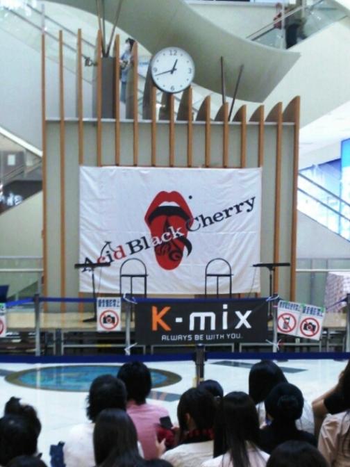 Kmix2