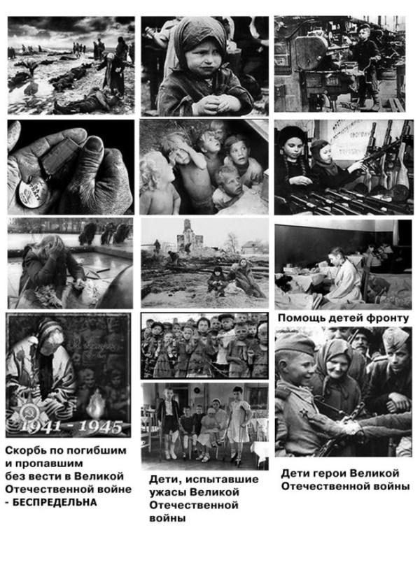 Дети Великой Отечественной Войны Троицкого округа г ...