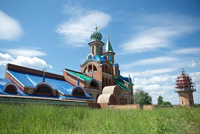 Храм Всех Религий, Казань