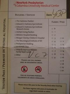 Разовый пропуск в больницу