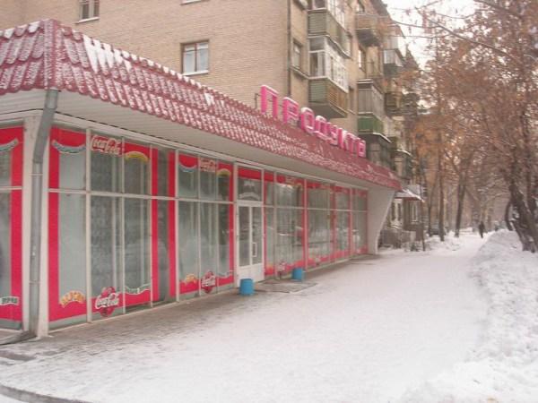 Челябинск. Фото 2005-2009: chelchel_ru