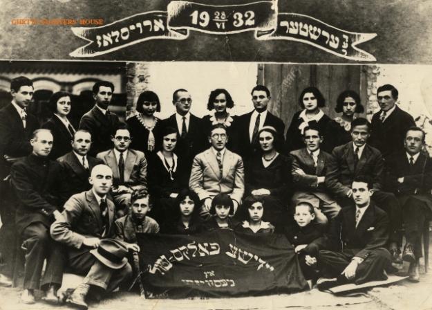 Выпускнікі ідішскай школы ў горадзе Нясвіжы. 1938 г.