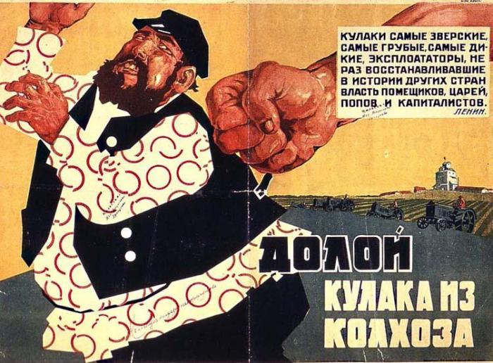 Александр Никитин. Смерть буржуям?