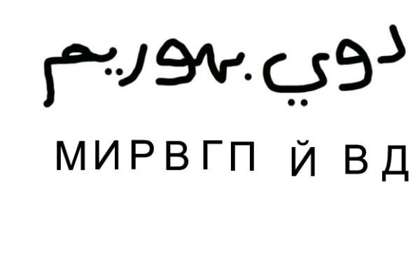 Arapskih stranica za upoznavanje