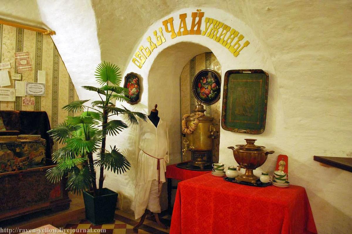 художественный музей в переславле фото дама