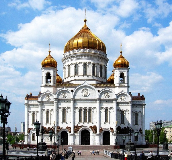 Moscow_-_Cathedral_of_Christ_the_Saviour - Domed Roof