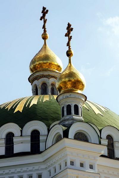 Roof Top of Saint Sophia