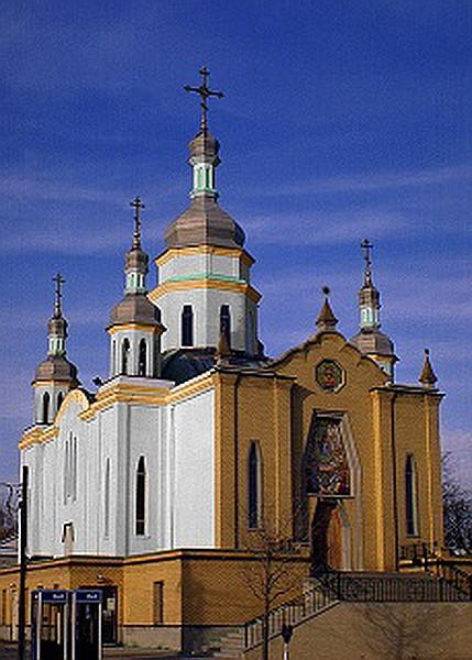 Saint_Demetrius_Ukr_Orthodox_Church_3338_Lake_Shore_Blvd_W_Toronto_ON